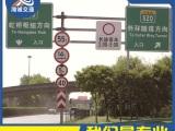 哪个公司的高速划线湘诚交通道路交通指示牌值得您信赖