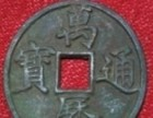 福州免费古玩古董鉴定 拍卖 展览 投资 交易