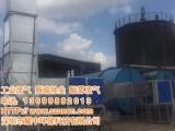 深圳环境污染治理公司,皮革厂工业污染治理,光明凤凰环保工程