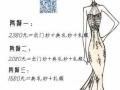 T.ti 时尚新娘 : 专业新娘跟妆、婚纱礼服租赁