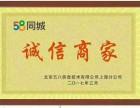 上海月浦搬家公司,服务好,派车快O21一5657一3163