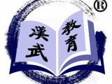 汉武教育一级建造师资格证