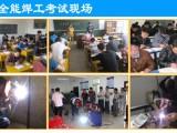 武汉考电工焊工操作证要多久