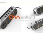 上海工业产品设计