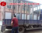 广州海珠琶洲搬家/全国包车调车/长途搬家服务/家具电器托运