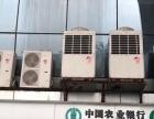 泸州市本地二手设施设备回收企业