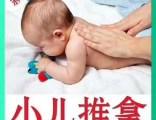 广州专业保姆,广州高级月嫂,广州高级育婴师,广州早教师
