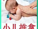 广州高级月嫂,广州高级育婴师,广州专业保姆,广州早教师,托管