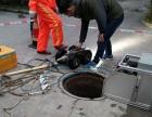 南京管道检测,CCTV检测设备,地下潜望镜检测