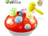 益智儿童大号打地鼠玩具 敲敲果虫带音乐 一岁宝宝玩具1-2-3岁