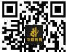 2016年连云港市属事业单位招聘考试笔试培训