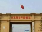 安阳市鹏程二手车服务公司