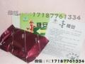 金糖安胶囊多少钱一盒 怎么购买 多少钱 (图)/新闻曝光
