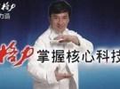 杭州富阳格力空调售后电话 富阳格力空调维修