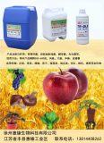 生物肥料,复合肥料,复合生物土壤改良剂(图)