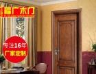 水曲柳开放漆木门 原木皮烤漆 广东实木门生产厂家