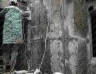 无锡江阴宜兴厂房酒店切墙敲墙混凝土切割拆除门洞