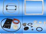 供应模压发泡硅胶密封件 模压硅胶发泡垫圈 耐高温硅橡胶密封条