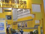 国际泵阀2020上海管道管件法兰展览会