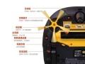 9成新爱格牌SR8856扫地智能机器人