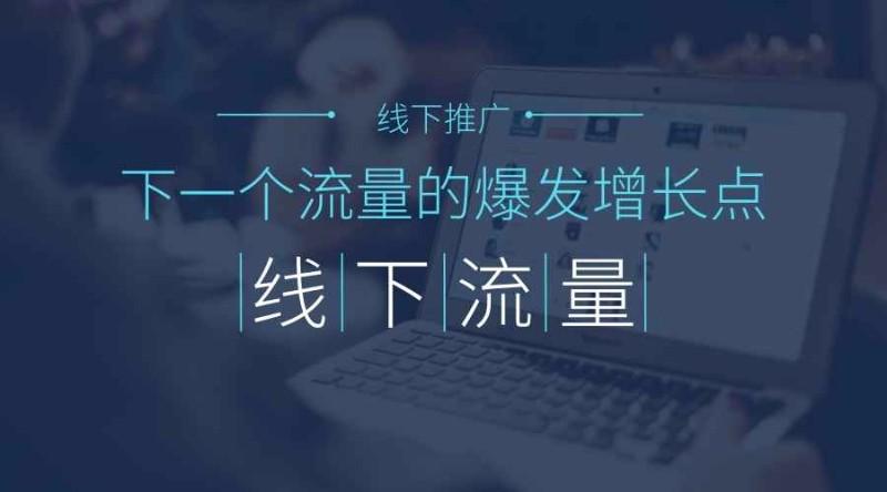 北京大兴区会所场地租赁联系电话 上淘会场直接预定