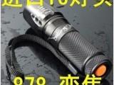 伸缩手电筒 t6手电 t6强光手电筒 led强光手电筒 多功能手