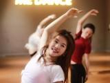建校11年专业爵士舞钢管舞培训学校针对零基础教学小班授课