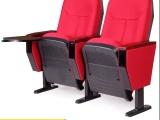 西安厂家直销礼堂椅影剧院座椅会议室报告厅座椅