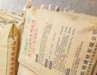 温州胶泥厂家批发保温砂浆抗裂砂浆砂浆王界面剂直销