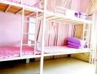 百环家园温馨公寓床位出租百环家园