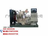 广州发电机批发-专业供应广州发电机组