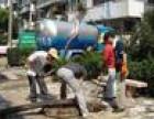 青岛城阳抽化粪池清理化粪池城阳抽污水