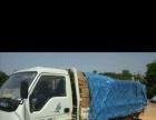 货车出租长短途搬家提货送货、全国各地运输 多年驾龄