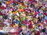 地摊杂货、毛绒玩具批发、婚庆、娃娃机、礼品专用 抓机货 库存