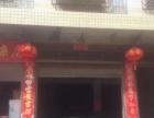 衡山 工业南路得鑫泰机械厂旁 商业街卖场 136平米