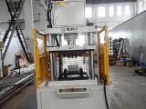 粉末成型液壓機-金屬成型液壓機
