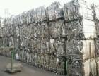 银川回收废金属废书本废纸废塑料等各种废品