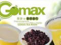 果麦奶茶加盟条件 果麦奶茶加盟优势 果麦奶茶加盟官网