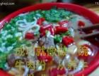 贵州贵阳花溪牛肉粉配方制作方法流程