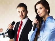宁波海曙英语培训机构,英语口语培训,商务英语,雅思托福
