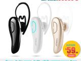 乔威CSR 4.1运动型 音乐私模蓝牙耳机工厂批发 新款mini