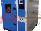 2018两箱式高低温冲击试验箱正规厂商