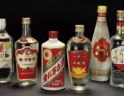 哈尔滨洋酒回收价格表,茅台酒回收