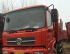 特价批售二手货车天龙欧曼解放自卸车、工程车、半挂系列车