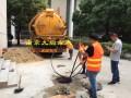 南京市政管道清淤v小区化粪池清理和工厂循环水池清淤-拍案叫绝