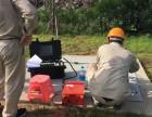 重庆地下管道漏水检测,化工管道检测,燃气管道检测