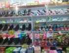 处理九成新纯白色鞋子展示架、鞋拖音响监控、价格面议!