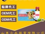果蔬酵素饮品贴牌代加工,果蔬酵素饮品生产厂家