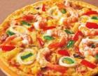 五元披萨加盟费多少钱