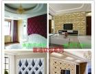 专业承接酒店,ktv软包硬包,电影院吸音软包及工程